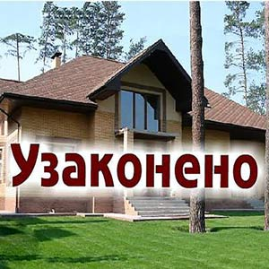 Перепланировка квартир домов